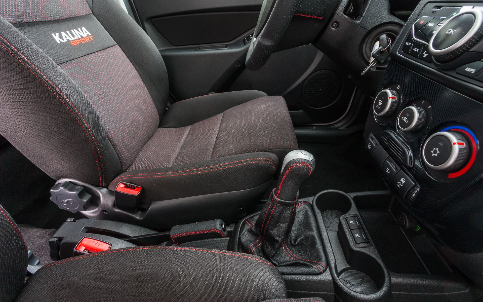 Car Lada Kalina Cross: owners reviews 69
